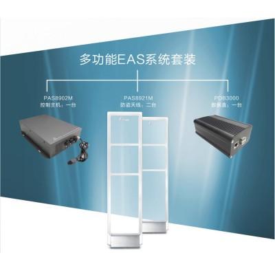 多功能声磁商品电子防盗系统(AM EAS) 套装