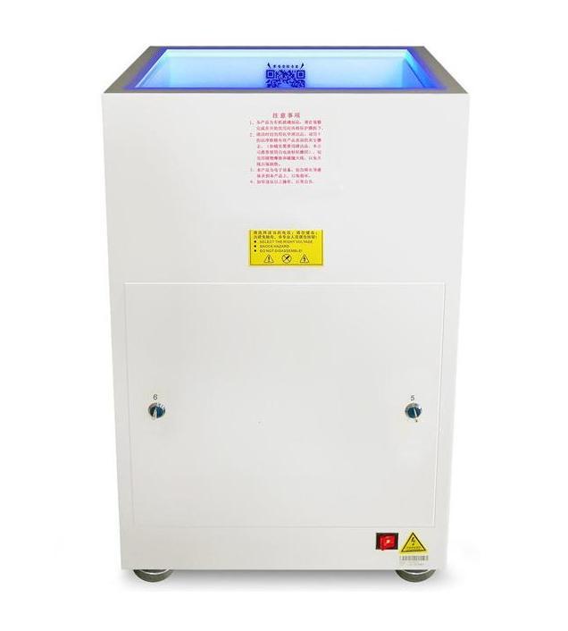 AM EAS智能增強型消磁桶(具標簽檢測、稱重功能) PD993RS