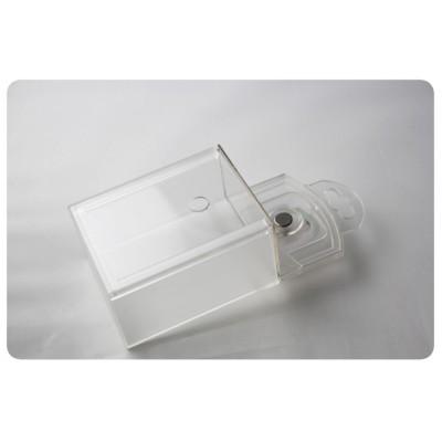 PT518 射频(RF)多功能保护盒