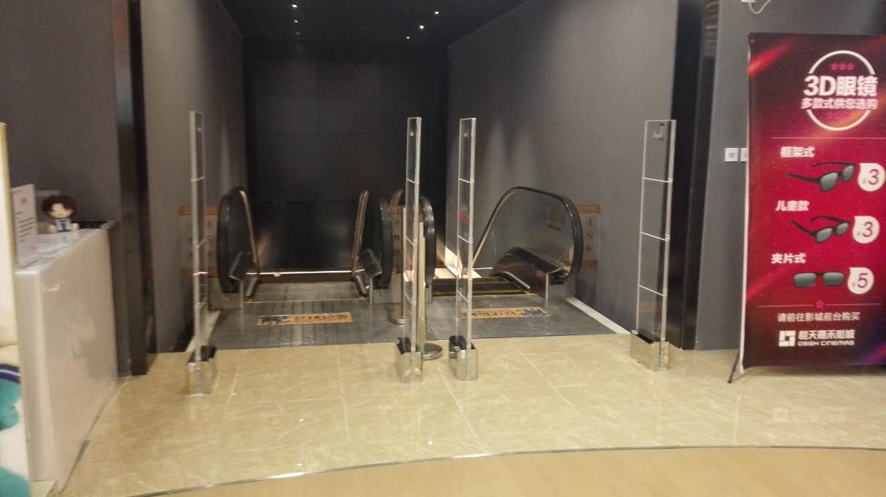 橙天嘉禾书店北京万柳店安装使用普诺玛EAS系统