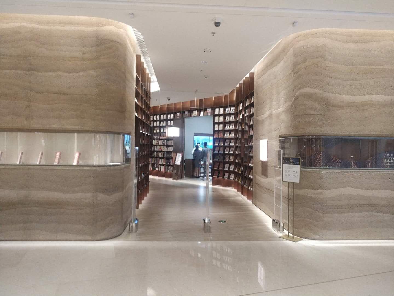 普诺玛提供的前檐书店防盗系统