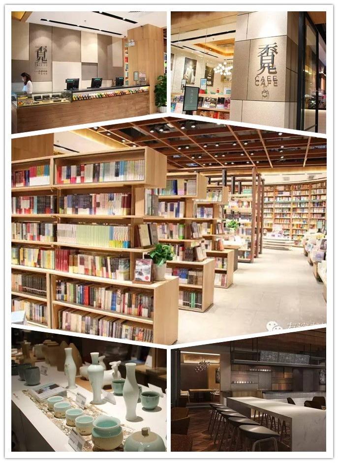 友谊书城厚街覔书店